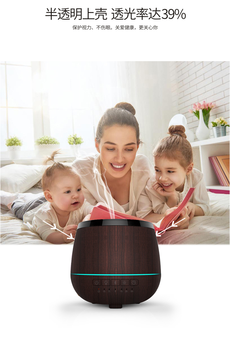 Aroma Diffuser Application H301
